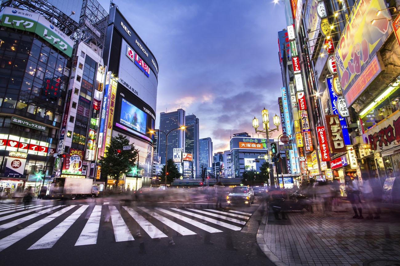 Poznávací zájezd Japonsko